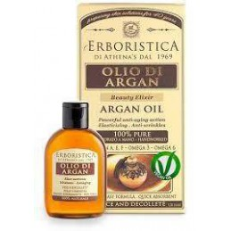 100% NATURAL ARGAN OIL