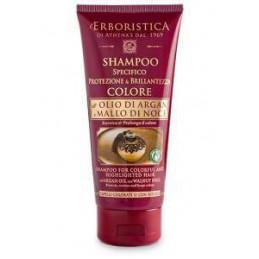 SHAMPOO FOR COLORFUL &...